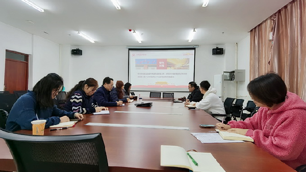 武涛博士为中西医系全体教工党员宣讲十九届五中全会精神