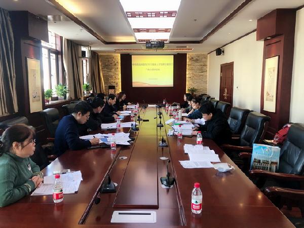 中西医临床医学系召开2021版人才培养方案修订工作专题讨论会