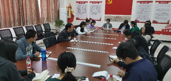 中医系召开安全稳定暨班主任工作会议